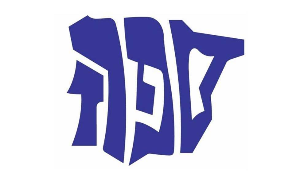 logo-caminos-sefarad